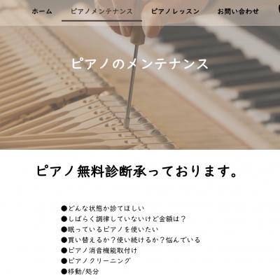 ピアノビレッジ4