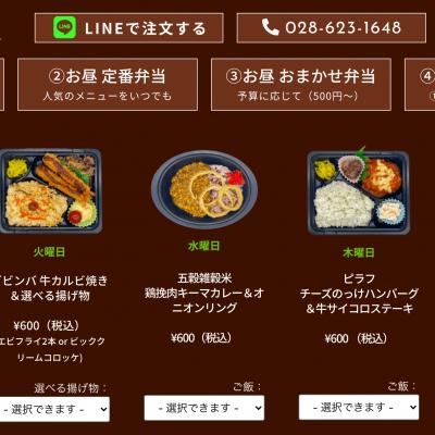 メトロ食堂3