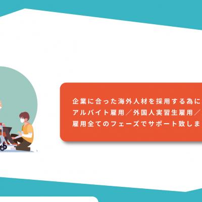 モンキークルージャパン2
