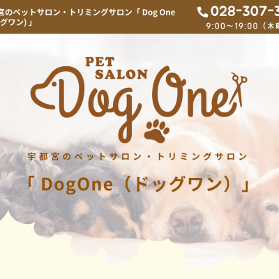 DogOne1