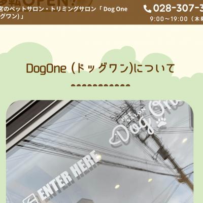 DogOne2