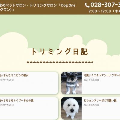DogOne3