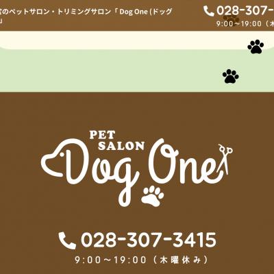 DogOne4