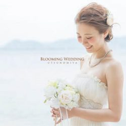 bloomingwedding