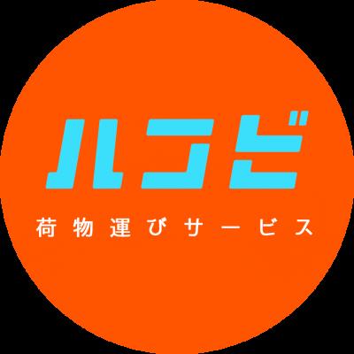 hakobi-banner