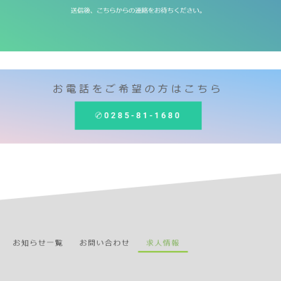 kawaskiunsou4