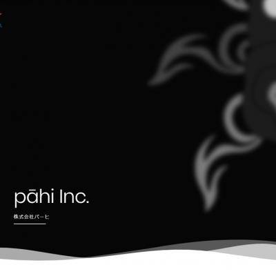 pahi1