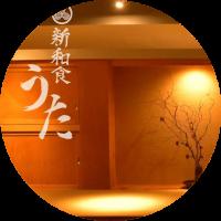 uta-circle