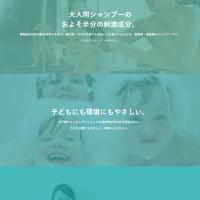 (株)クロサキ