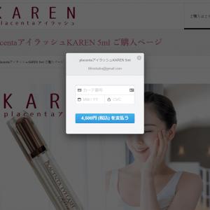 karen3