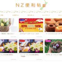 nzb-1024x802.jpg