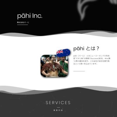 pahi2