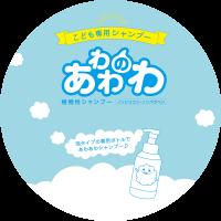 webseisaku-sample1.png